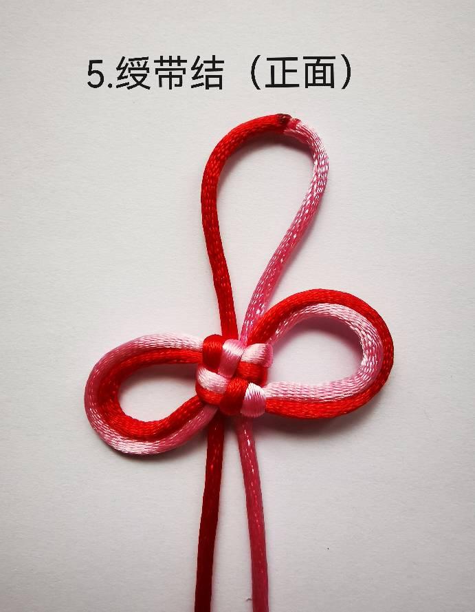 中国结论坛   中国绳结艺术分级达标审核 165814rdzl31kieknl2nan