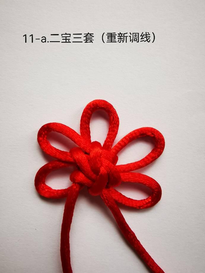 中国结论坛   中国绳结艺术分级达标审核 165816x4gnodozkcok5b89