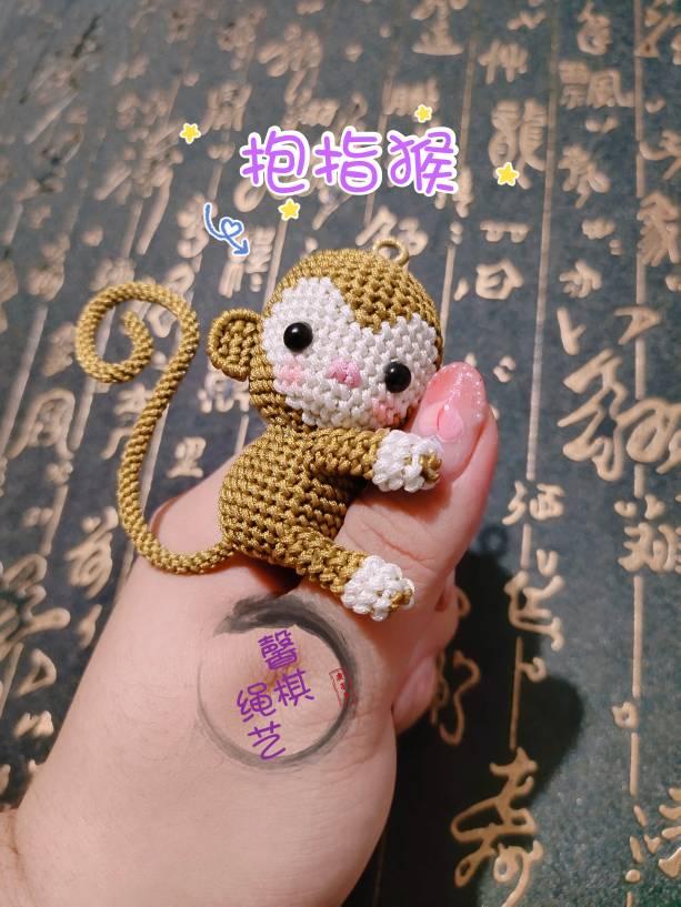 中国结论坛 最萌抱指猴,谁的手指借我抱一下嘛 手上长了疣初期图片,宠物狨猴多少钱一只,世界上最小的猴子,趣味手指猴,猿猴手掌图片 作品展示 070806pgku537kga3fuev8