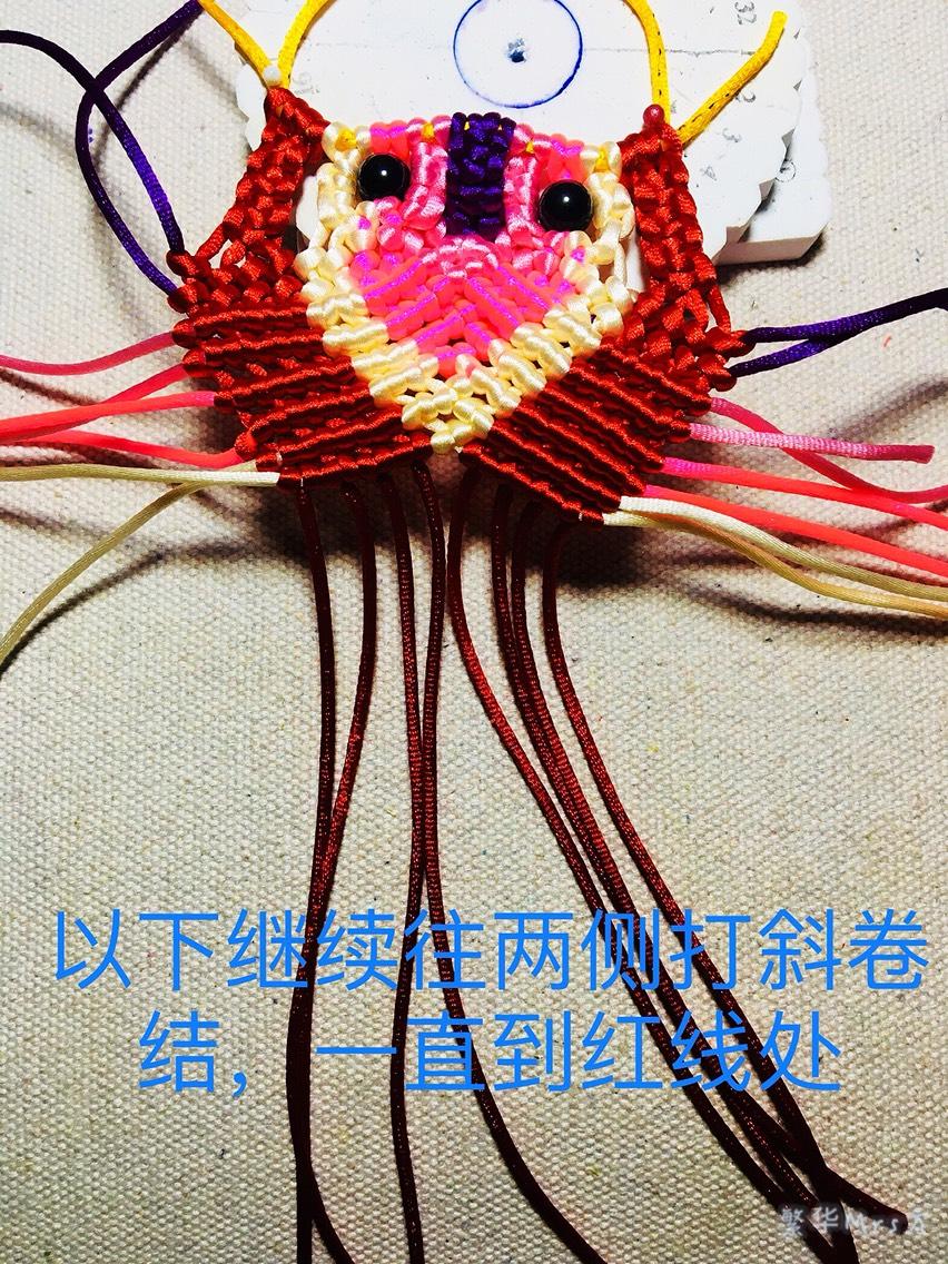 中国结论坛 记录小鱼制作过程 手工做鱼的方法幼儿园,小鱼的手工制作,小鱼手工折纸 图文教程区 215003l4pscmbm74ypy3c9