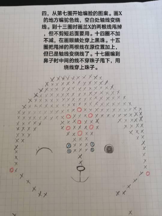 中国结论坛 悠闲的鹿宝宝 棉花鹿宝宝干嘛去了,阿凡鹿宝宝,鹿宝宝充气,悠闲宝宝是谁 图文教程区 144534nxcxs819qzrx5g6k