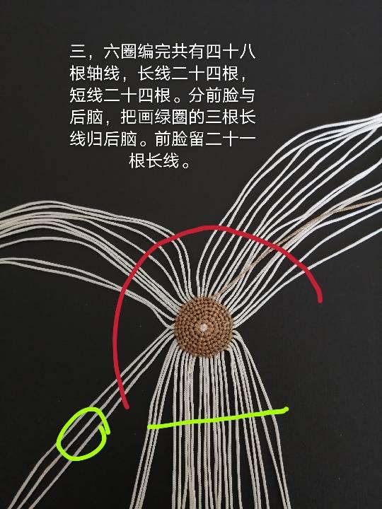 中国结论坛 悠闲的鹿宝宝 棉花鹿宝宝干嘛去了,阿凡鹿宝宝,鹿宝宝充气,悠闲宝宝是谁 图文教程区 144534ubc7h4n814nmhl7p