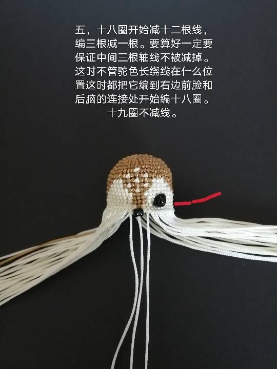 中国结论坛 悠闲的鹿宝宝 棉花鹿宝宝干嘛去了,阿凡鹿宝宝,鹿宝宝充气,悠闲宝宝是谁 图文教程区 144535lepzdk9pr0e9m0cw