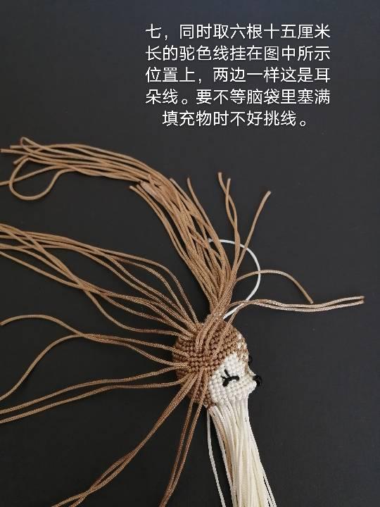 中国结论坛   图文教程区 144657g9sp69drjnpm9m9a