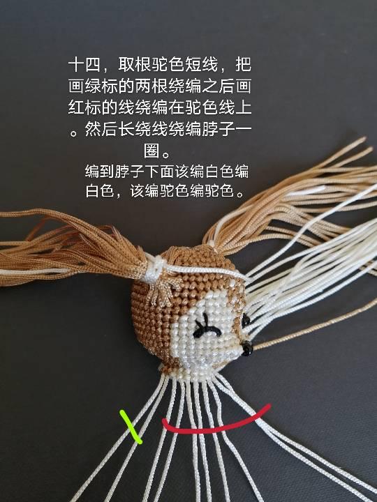 中国结论坛   图文教程区 144743lobjmif2252jsmbs