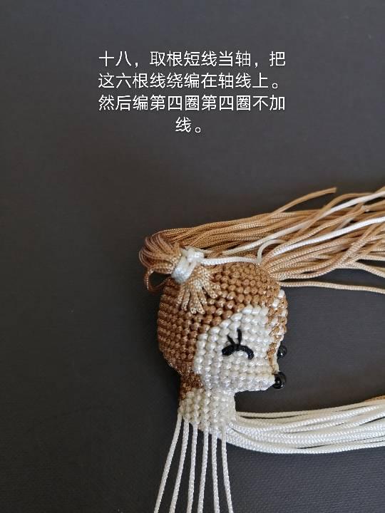 中国结论坛   图文教程区 144835dok2o1ejnjo4js8r