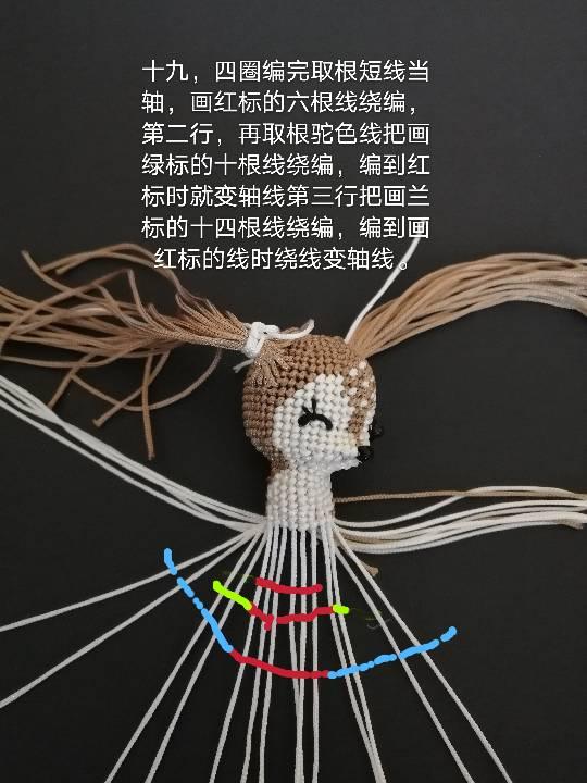 中国结论坛   图文教程区 144835nexpe9m3el8e3xlm