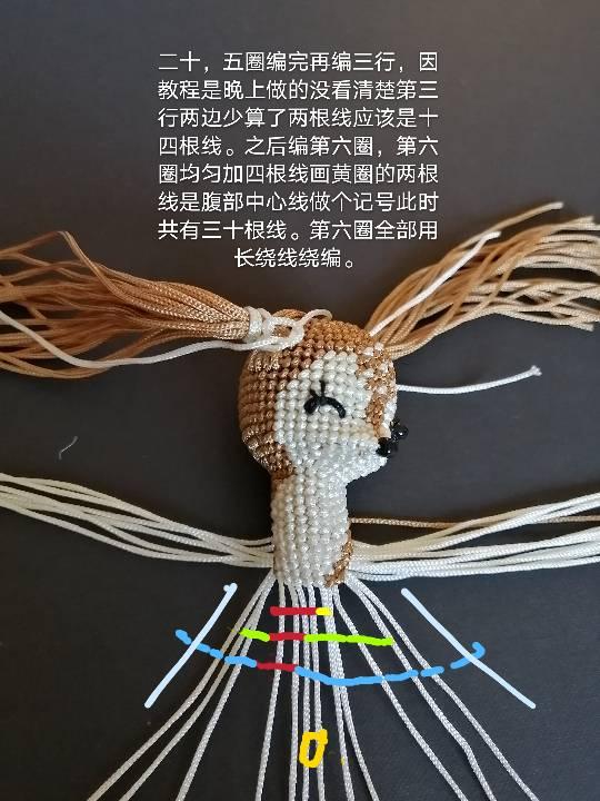 中国结论坛   图文教程区 144836v31ty9o5eozi133t