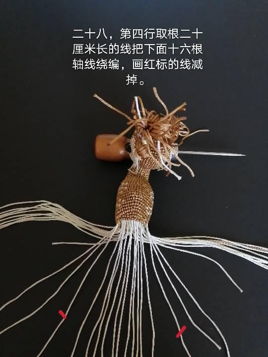 中国结论坛   图文教程区 145053b3rc30cncny8w1bq