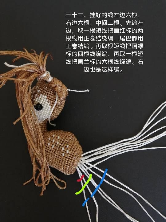 中国结论坛   图文教程区 145212o7shy27ybb2b8kky
