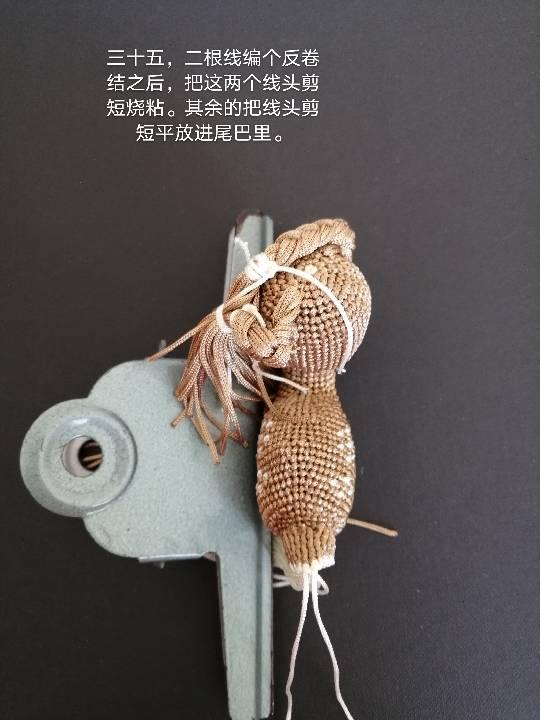 中国结论坛   图文教程区 145212occli2j0sglsk2lk