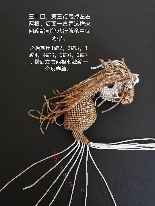 中国结论坛   图文教程区 145212v9zu1sg93zddxw98