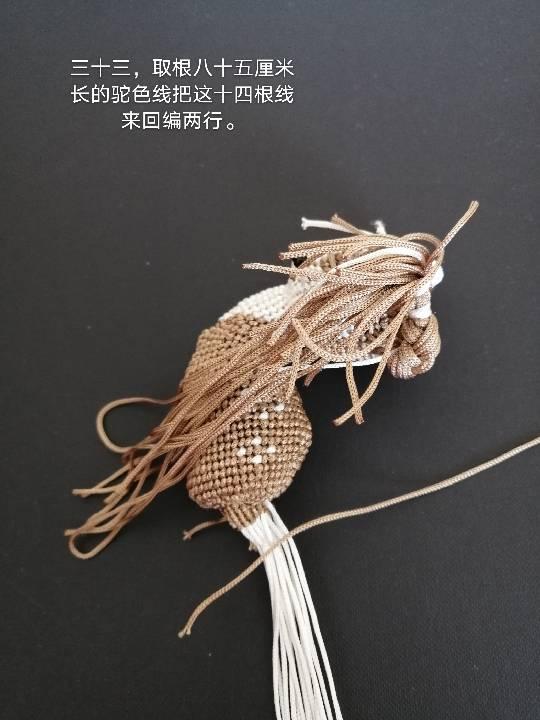 中国结论坛   图文教程区 145212wx20ykb8f992k0yb
