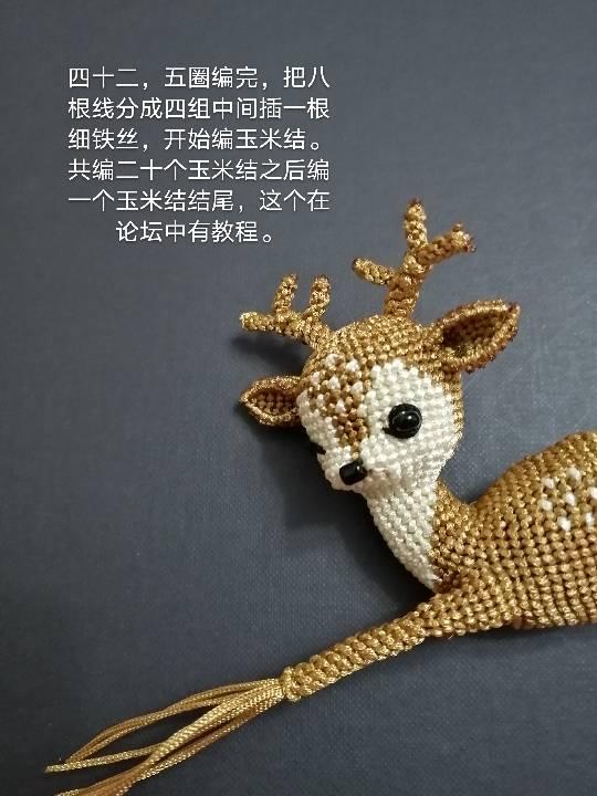中国结论坛   图文教程区 145400qjofg6zixz4px9p9