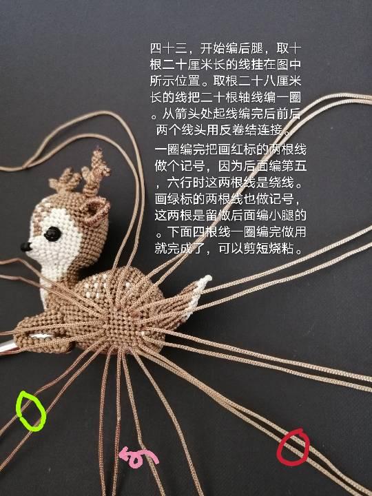 中国结论坛   图文教程区 145400xe3ol74rjuh6rreh