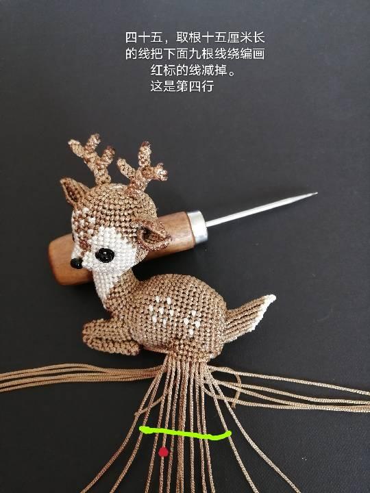 中国结论坛   图文教程区 145401i0c84dtdg5zd4p4a