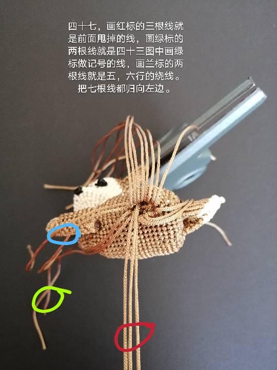 中国结论坛   图文教程区 145450v83qqskyo99ksk3k