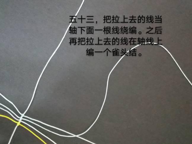 中国结论坛   图文教程区 145535o18zef4ffhxjr1l1