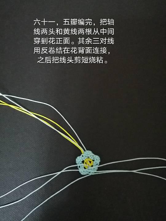 中国结论坛   图文教程区 145632kmbh48b70n618830