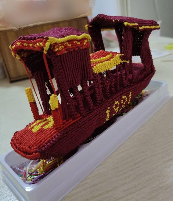 中国结论坛 百年红船  作品展示 175953w84iwy8kk9499i90