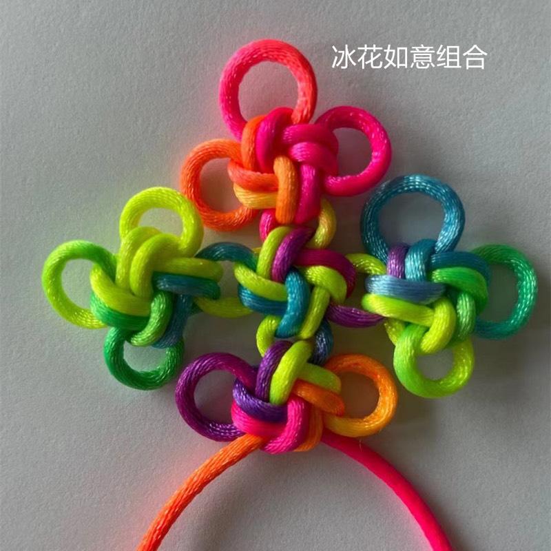 中国结论坛   中国绳结艺术分级达标审核 172522deyr1z4ngiyciyzc