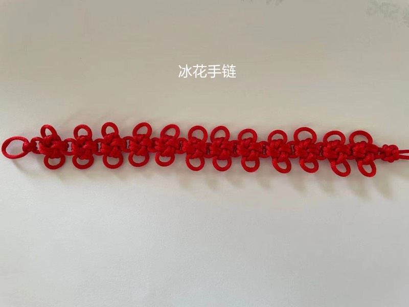 中国结论坛   中国绳结艺术分级达标审核 172522e4rn6rbvnwojzo4d