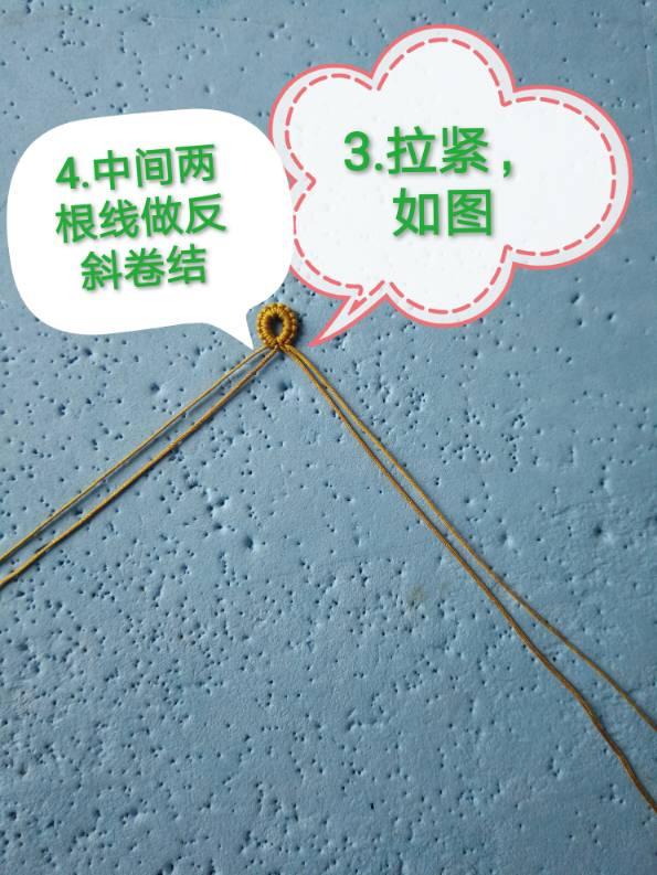 中国结论坛 挂饰 挂饰 图文教程区 155233dq2oizdjl5p1jd5j