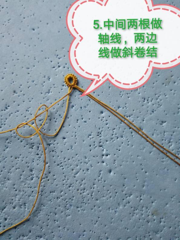 中国结论坛 挂饰 挂饰 图文教程区 155234x6jhonoj6hj21jgh