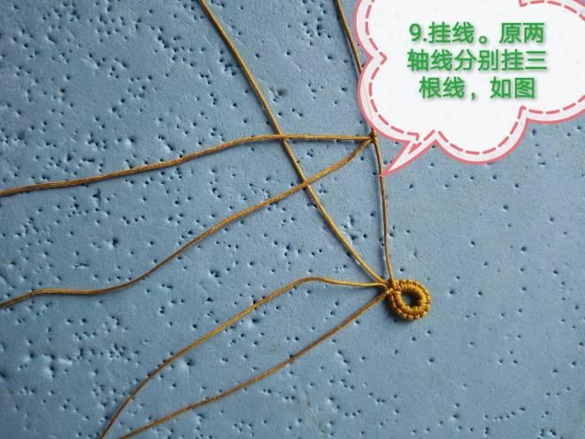 中国结论坛 挂饰 挂饰 图文教程区 155236wgp828948fgfnf88