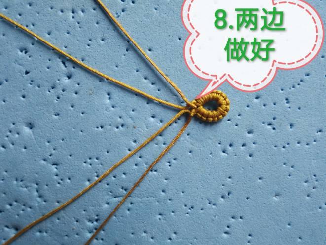 中国结论坛 挂饰 挂饰 图文教程区 155236wztr8w5h8nlh6wpn