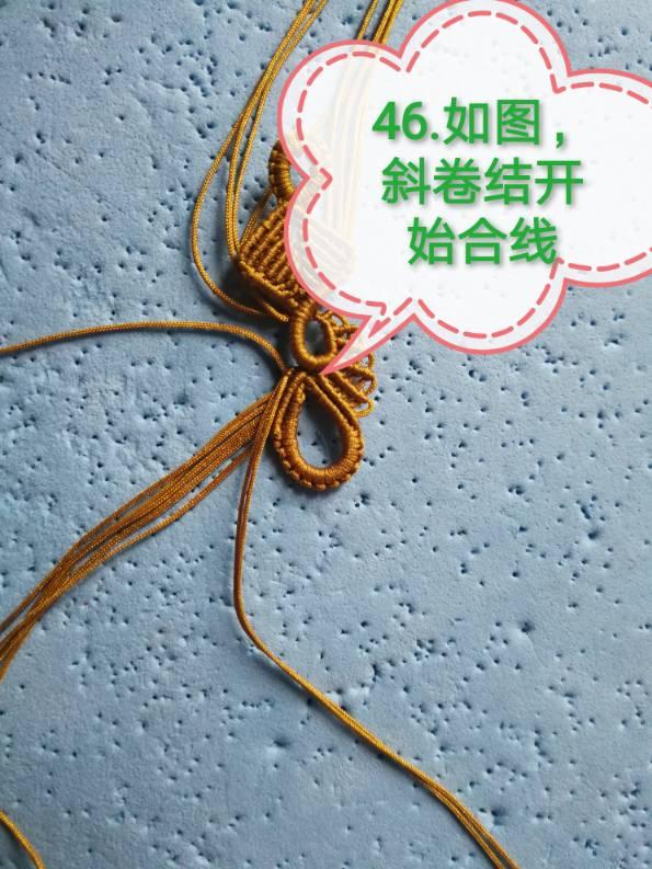 中国结论坛   图文教程区 155851t30ic551hgohibcc
