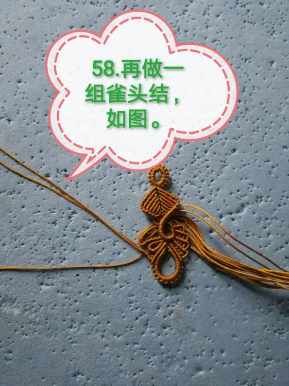 中国结论坛   图文教程区 160132ic2a2hxl434cozs3