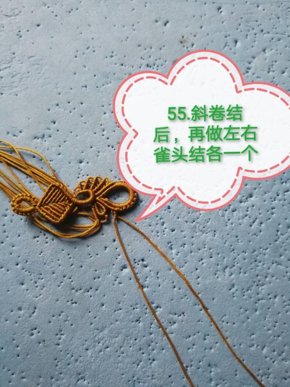 中国结论坛   图文教程区 160132pt3y4no7083zinxn