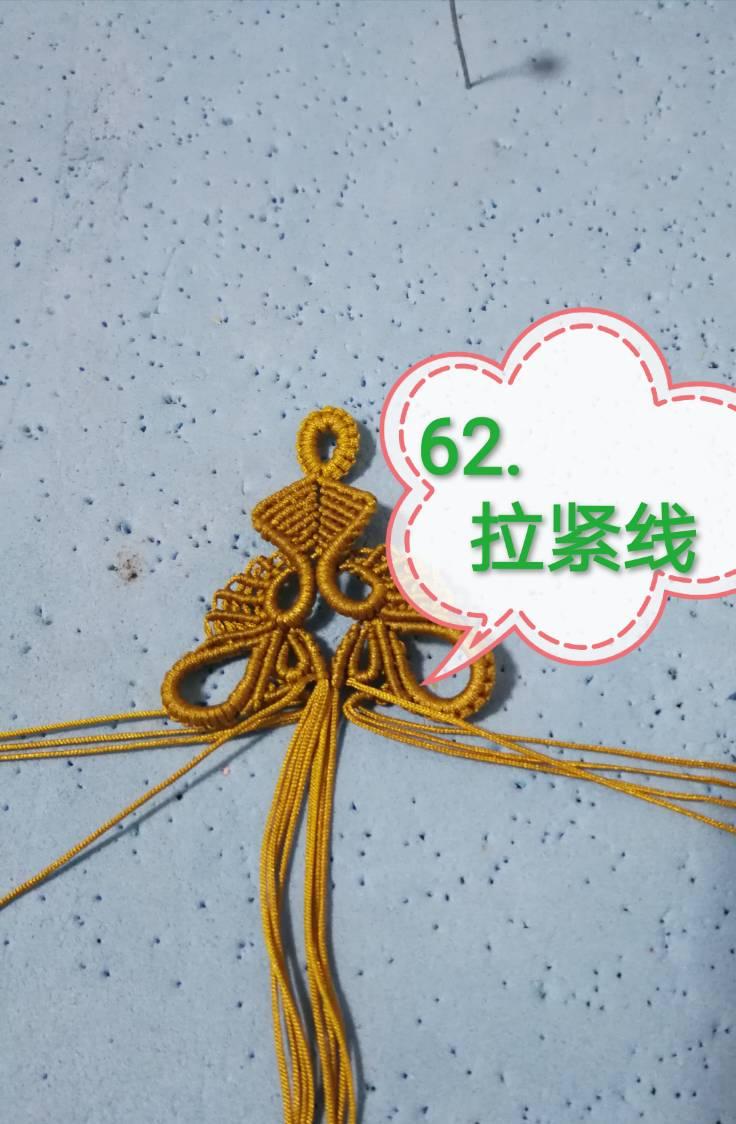 中国结论坛   图文教程区 160155gebfzkkumuk0303w