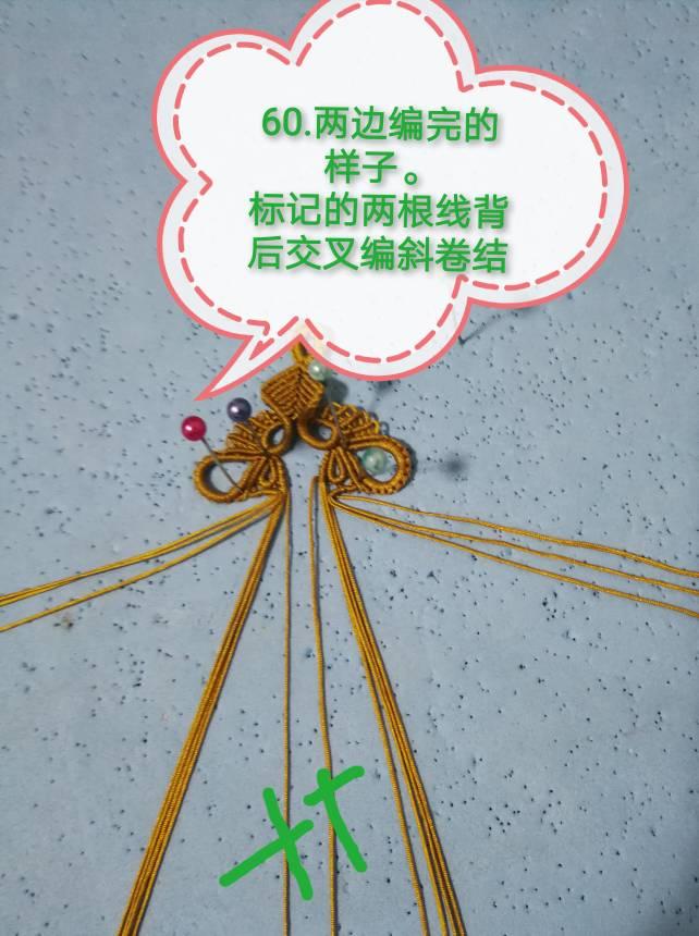 中国结论坛   图文教程区 160155p0afcjj3woknpwik