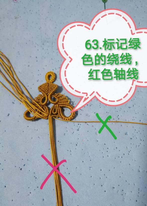中国结论坛   图文教程区 160156hrxl4z4gqfofgdlz