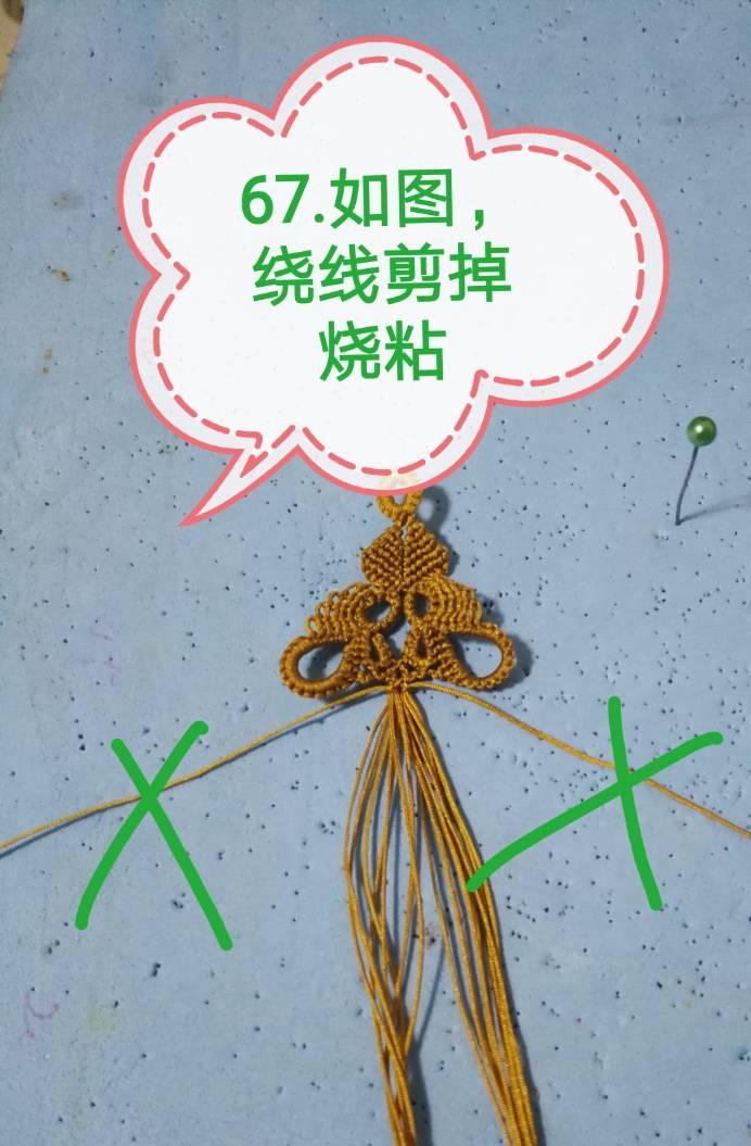 中国结论坛   图文教程区 160217n3erbe1kcufo0uue