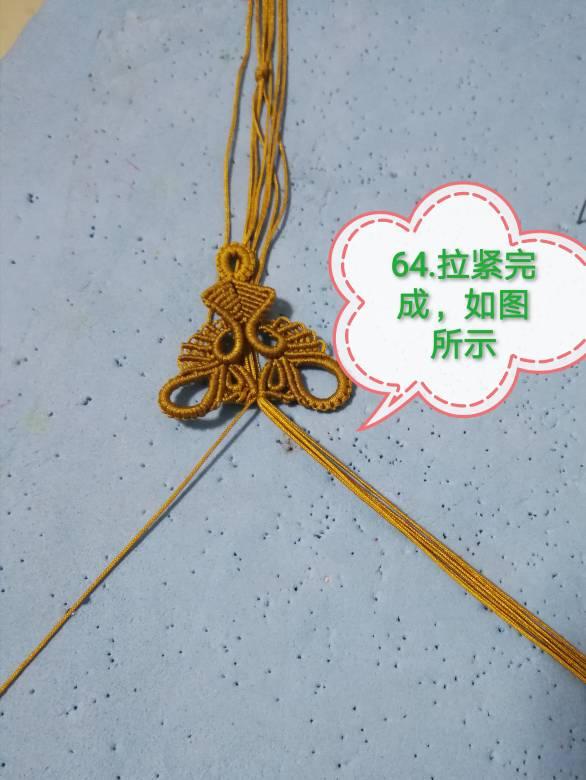 中国结论坛   图文教程区 160217pxdgembclpxc8wjx