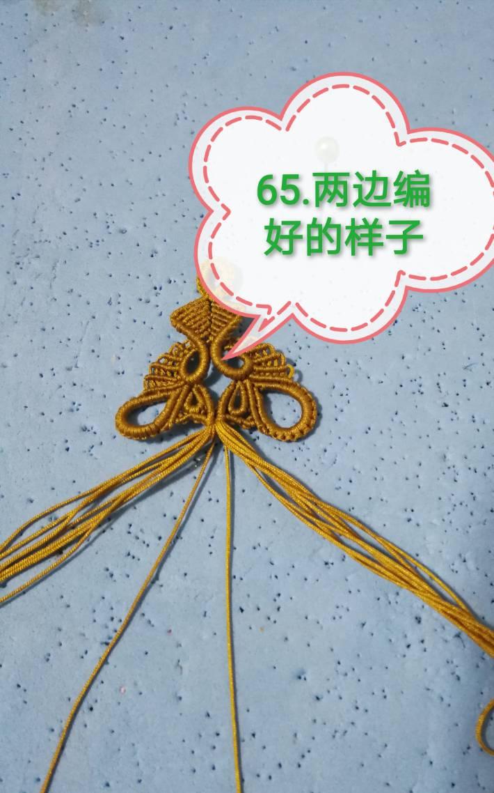 中国结论坛   图文教程区 160217tgw4ihwh48visisj