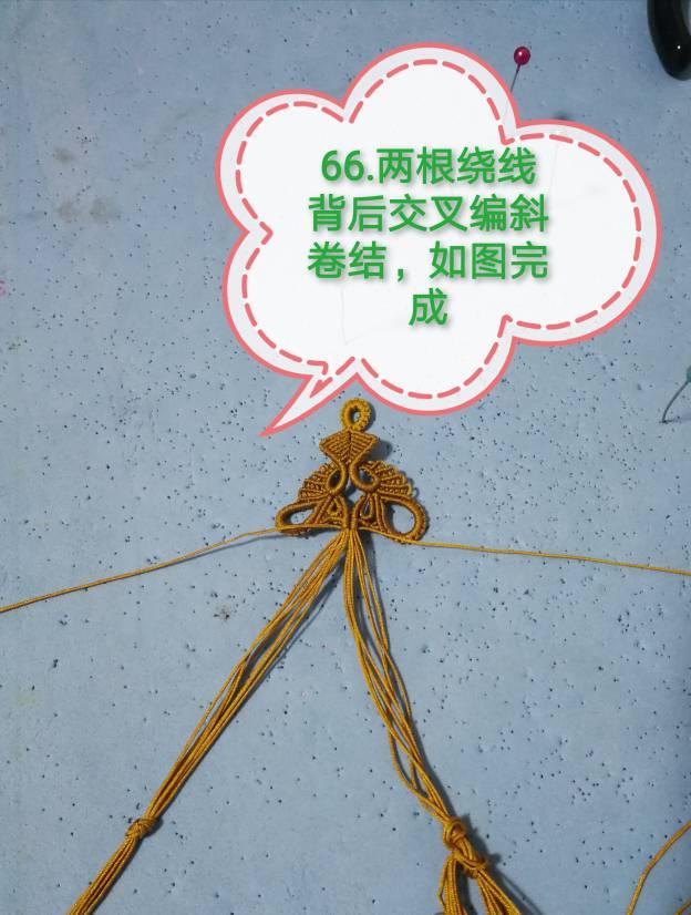 中国结论坛   图文教程区 160217x0z29llms2c2zrc3