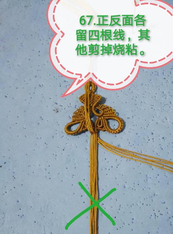 中国结论坛   图文教程区 160240o6bxt4t6vx8ti2l6