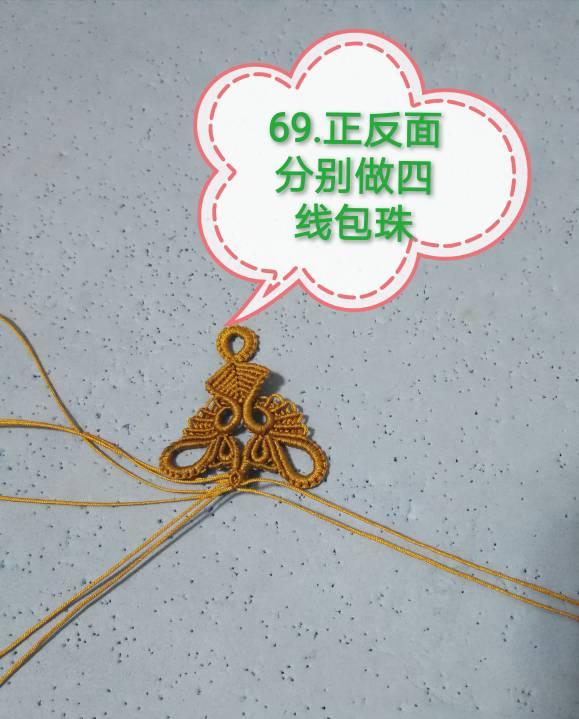 中国结论坛   图文教程区 160240u3ycb2633vv8pcp3