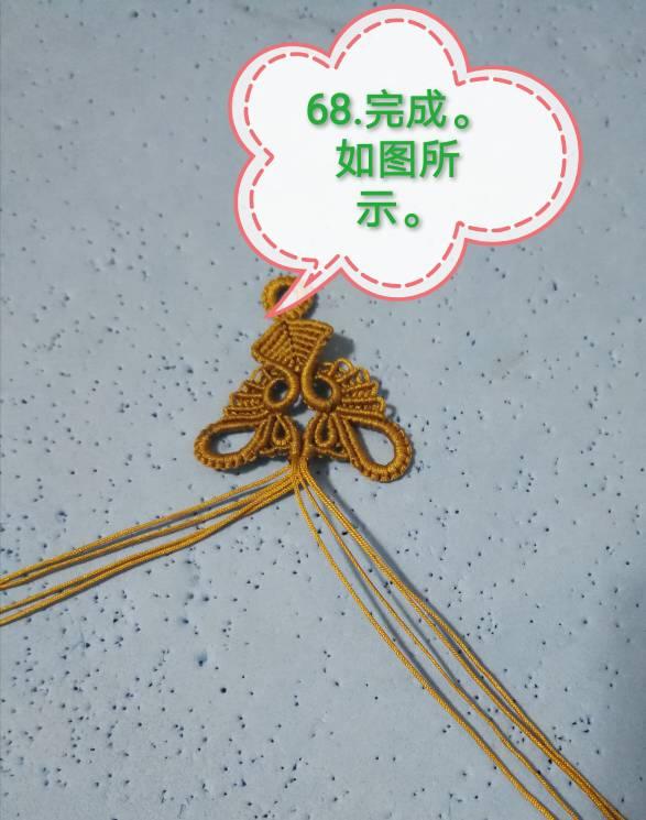中国结论坛   图文教程区 160240wmiel3vmriv0vine