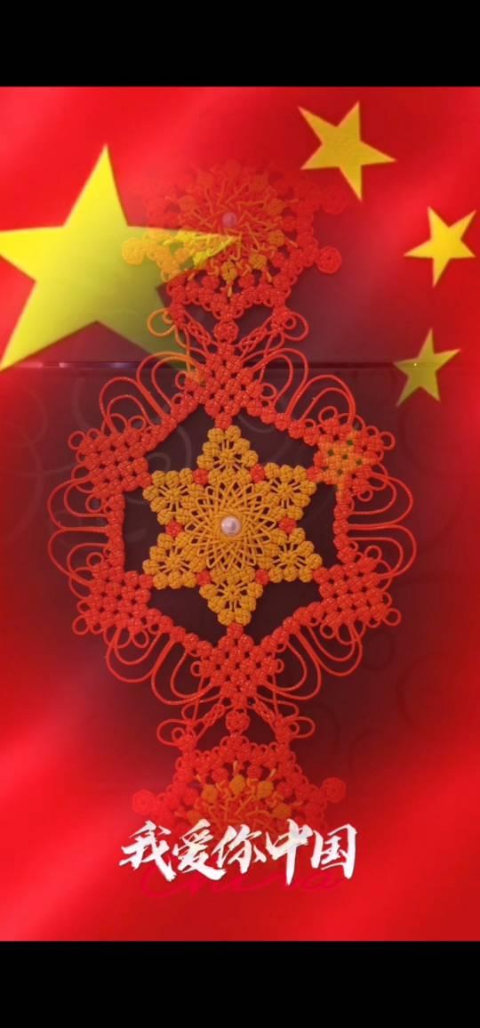 中国结论坛 大挂饰 挂饰 作品展示 195324mcvfdu0dddwdd17j