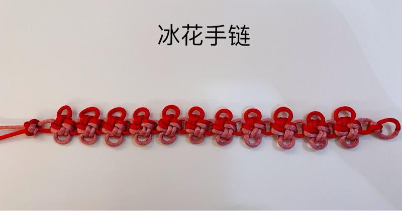 中国结论坛   中国绳结艺术分级达标审核 213221nndnumy1l0l39b0m