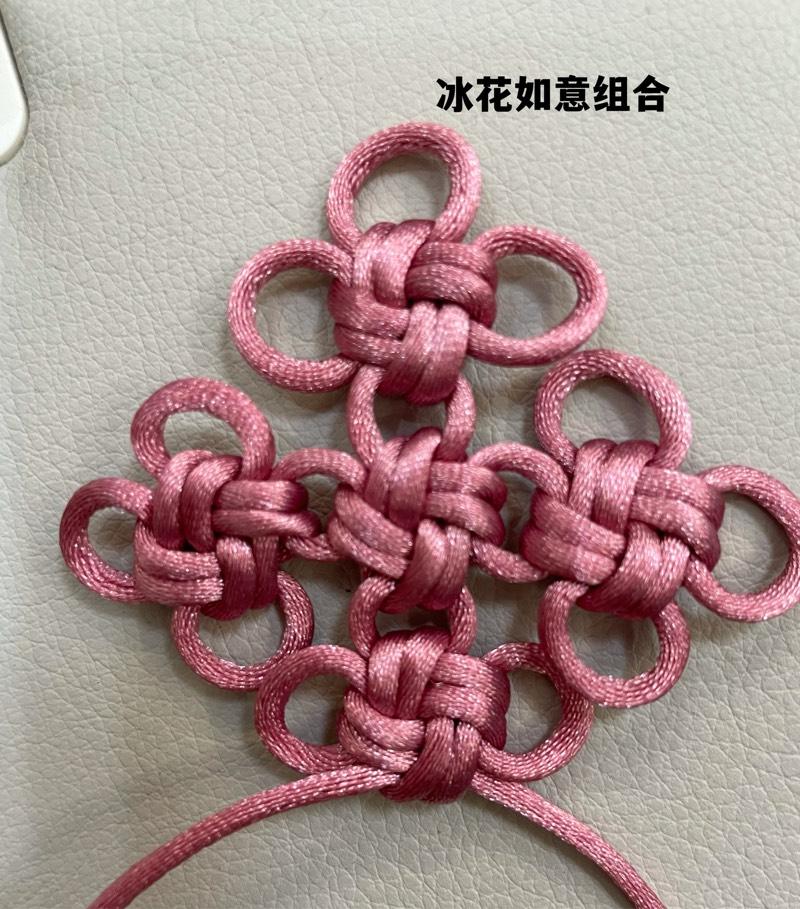 中国结论坛   中国绳结艺术分级达标审核 213221wxxt06ziu2slx0lg