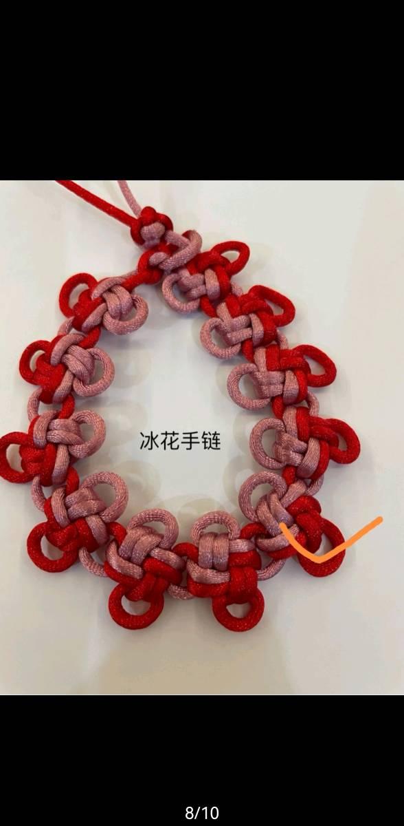 中国结论坛   中国绳结艺术分级达标审核 230155shs9scudc3q0q5du