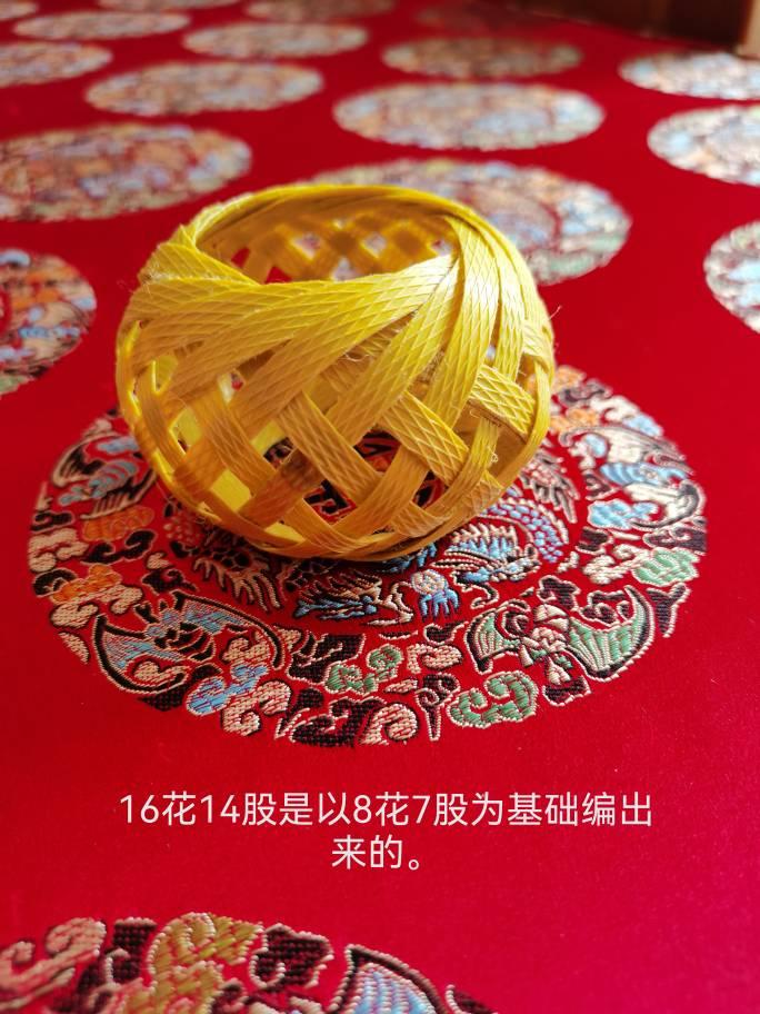 中国结论坛 花数比股数大1的立体花股扩展方法 扩展方法第一个参数,编盘器六股绳,立体四股,六股绳结尾,六股线圆形编法 图文教程区 103143lz15ikr0u0uhh5nq