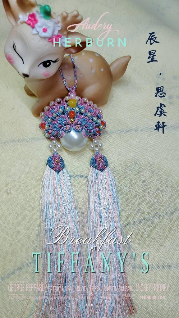 中国结论坛 花嫁  作品展示 144604osphsexn1gep4bh9