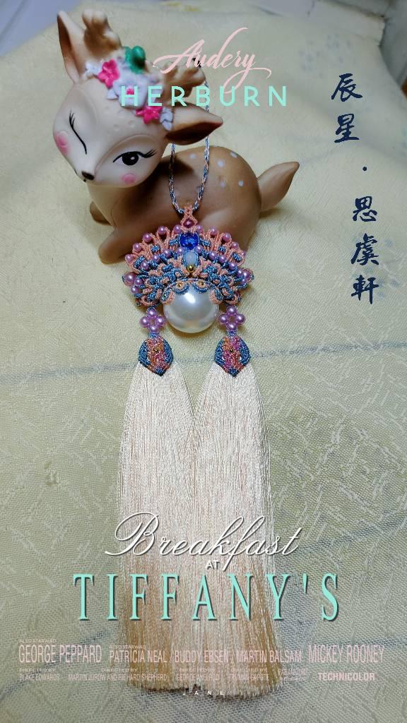 中国结论坛 花嫁  作品展示 144606yco37wi4c373j33x